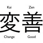 kaizen mejora continua